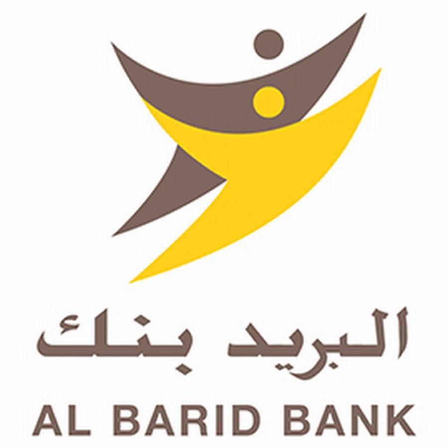 baridbank